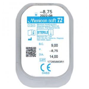 Menicon Soft 72